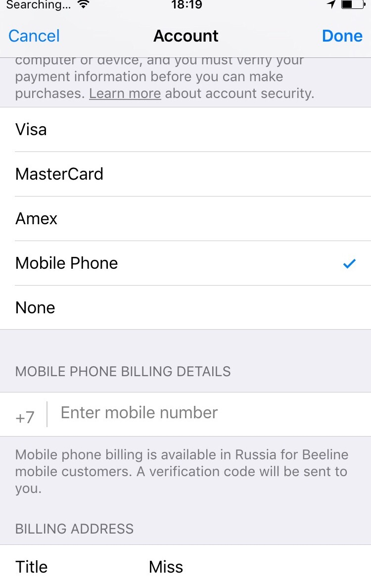 iTunes carrier billing Russia