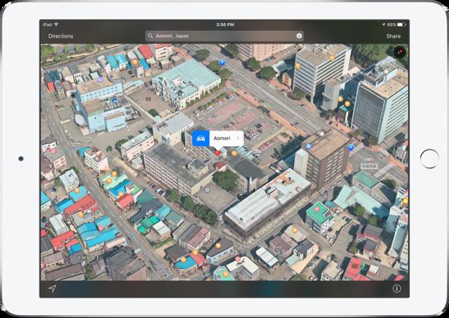 Aomori Japan Apple Maps