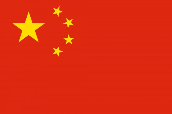The App Store in China continues to record strong growth