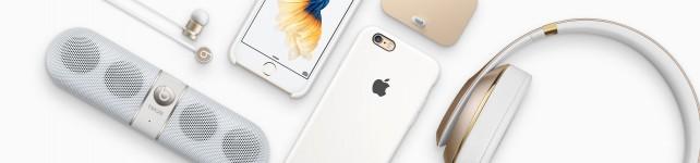 iPhone-accessories-642x150