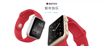 Apple Pay's China launch sees sign-up hiccups following huge demand