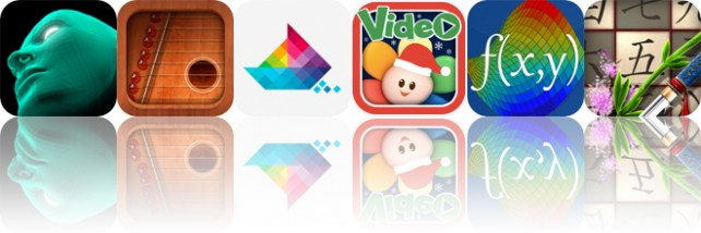 Today's Apps Gone Free: Nightgate, Air Harp, Sea of Squares and More